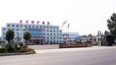 Yongxing Steel Company